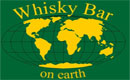 Smallest Whisky Bar on earth
